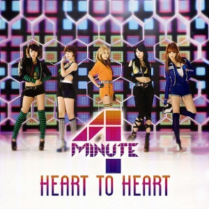 4minute-heart-to-heart